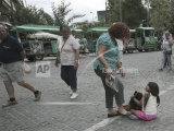 Ερώτηση αναφορικά με επεισόδιο ρατσιστικής βίας κατά ανήλικου κοριτσιού Ρομά στην Ακρόπολη