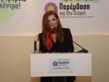 Ομιλία στην 4η Γενική Συνέλευση της Ένωσης Περιφερειών Ελλάδας (Αθήνα, 22 Οκτώβρη 2016)